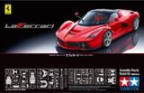 Tamiya 1:24 LaFerrari Scale Model Kit