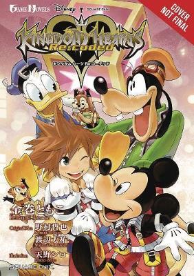 Kingdom Hearts RE: Coded: The Novel (Light Novel) by Tomoco Kanemaki