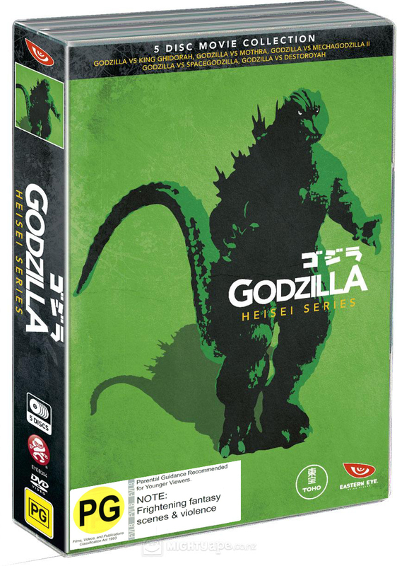Godzilla - Heisei Series Box Set on DVD