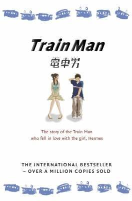 Train Man by Nakano Hitori image