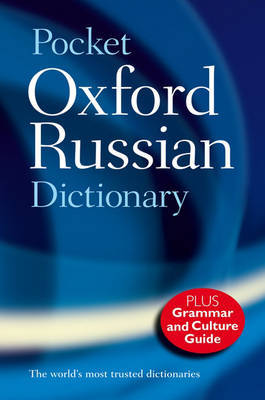 Pocket Oxford Russian Dictionary by Della Thompson image