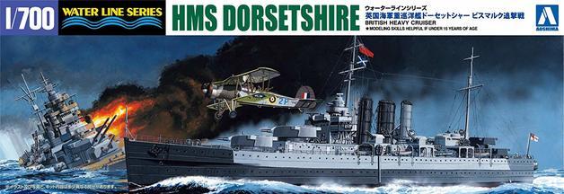 Aoshima: 1/700 HMS Dorsetshire - Model Kit