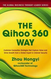 The Qihoo 360 Way: Customer Connection Strategies that Capture Value and Drive Growth from a Global Expert in Internet Security by Zhou Hongyi