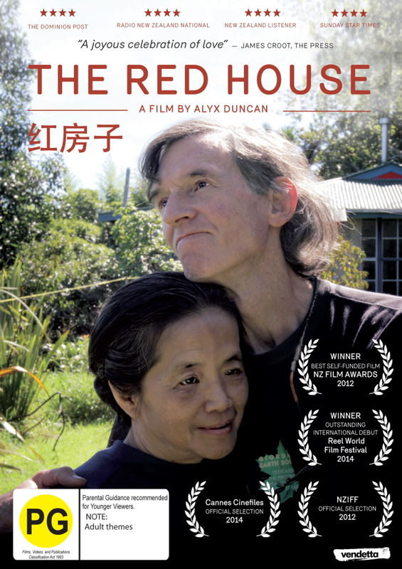 The Red House on DVD