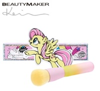 BeautyMaker: My Little Pony Fluttershy Perfecting Foundation Brush