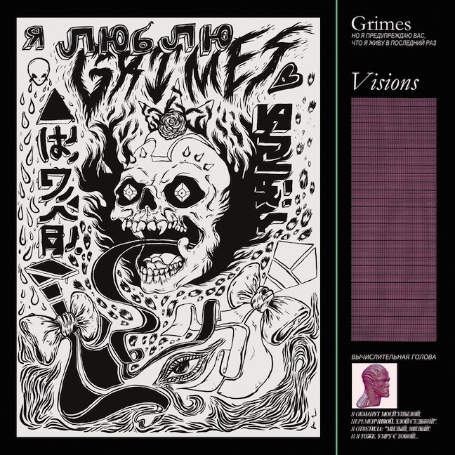 Visions (LP) by Grimes image