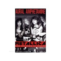 Aural Amphetamine: Metallica and the Dawn Of Thrash on DVD