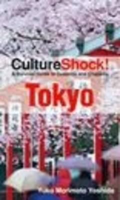 Tokyo by Yuko Yoshida Morimoto