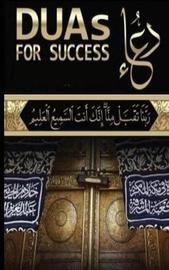 Duas for Success by Ibn Kathir