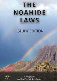 The Noahide Laws by Yeshiva Pirchei Shoshanim image