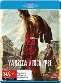 Yakuza Apocalypse: The Great War Of The Underworld on Blu-ray