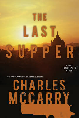 The Last Supper by Charles McCarry image