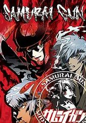 Samurai Gun - Collector's Box & Vol 1 on DVD