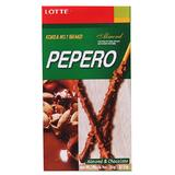 Lotte Pepero - Almond