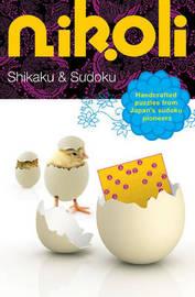 Shikaku and Sudoku by Nikoli image