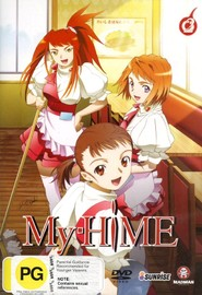 My-HiME - Vol. 2 on DVD image