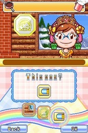 Cooking Mama 2: Dinner With Friends for Nintendo DS image