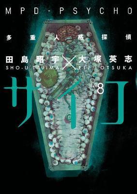 Mpd-psycho Volume 8 by Eiji Otsuka