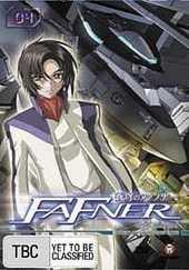 Fafner - Vol. 4: New Divergence on DVD
