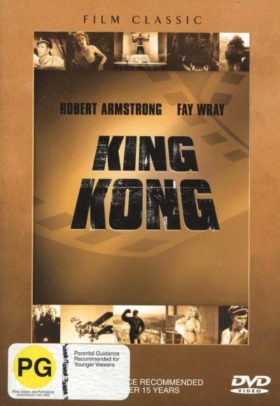 King Kong (1933) on DVD