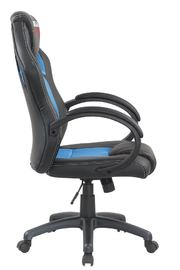 Gorilla Gaming Chair - Blue & Black for  image