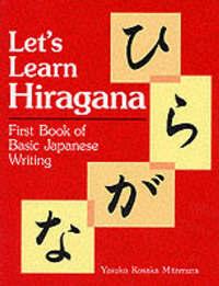 Let's Learn Hiragana: First Book of Japanese Writing by Yasuko Kosaka Mitamura image