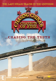 Chasing China's Chariots of Fire on DVD