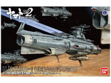 Space Battleship Yamato: 1/1000 Dreadnought - Model Kit