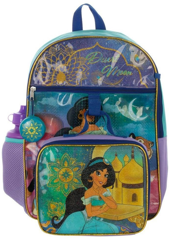 Aladdin: Jasmine Backpack Set (5 Piece)