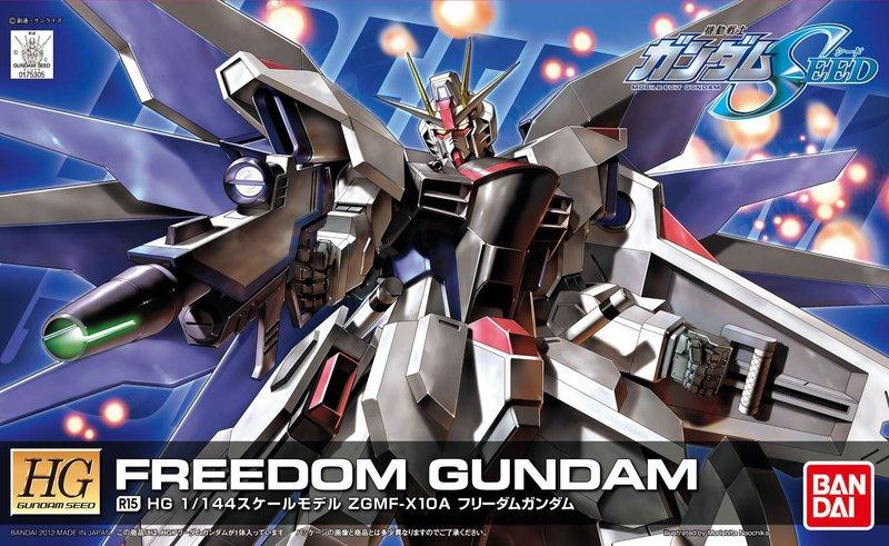 1:144 HG Freedom Gundam (Remaster) image