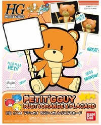 1/144 HGPG: Petit'gguy (Rusty Orange) - Model Kit