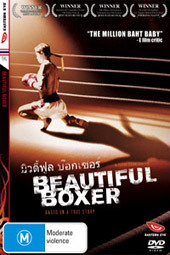 Beautiful Boxer on DVD