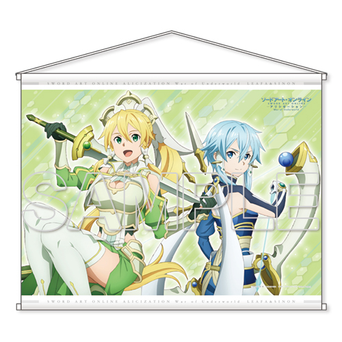 Sword Art Online: Leafa & Sinon - B2 Tapestry