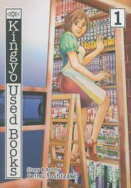 Kingyo Used Books, Volume 1 by Seimu Yoshizaki image