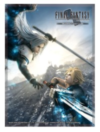 Final Fantasy TCG: Card Sleeve - Cloud/Sephiroth