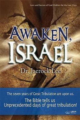 Awaken, Israel by Jaerock Lee image