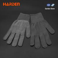 Harden Tools - 9'' Garden Gloves