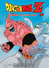 Dragon Ball Z 5.07 - Fusion - Play For Time on DVD