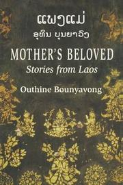 Mother's Beloved by Outhine Bounyavong