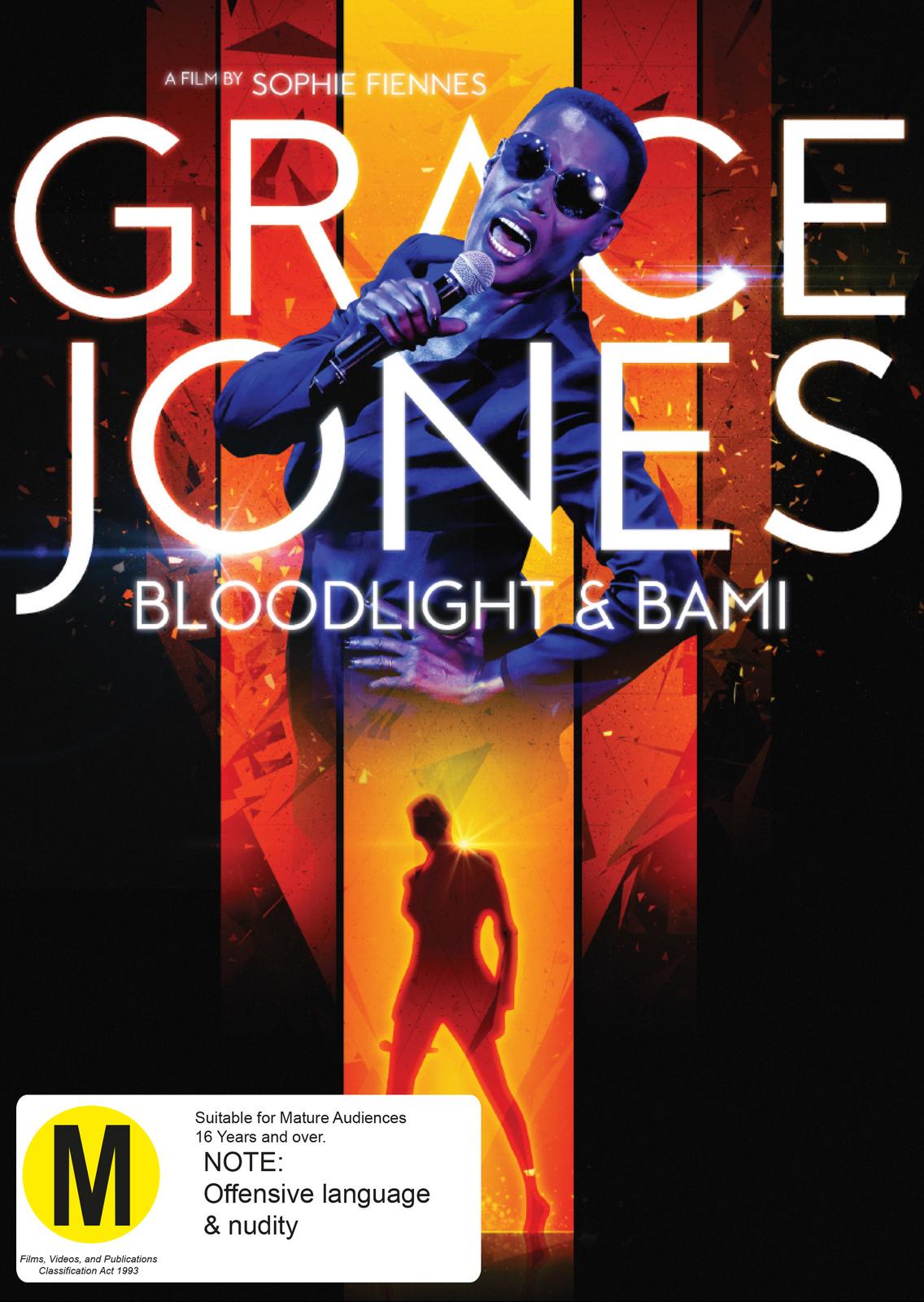 Grace Jones: Bloodlight and Bami on DVD image