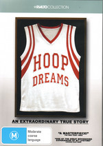Hoop Dreams on DVD