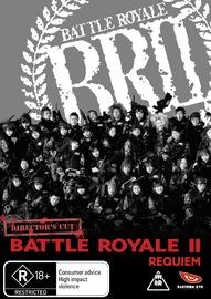 Battle Royale 2: Requiem on DVD image
