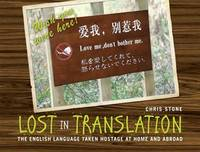 Lost in Translation by Chris Stone