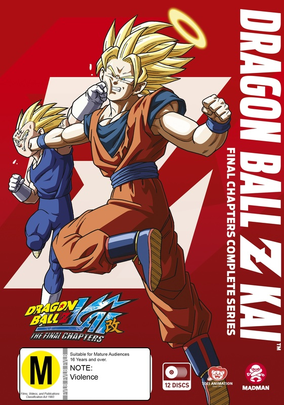 Dragon Ball Z Kai: The Final Chapters - Complete Series on DVD