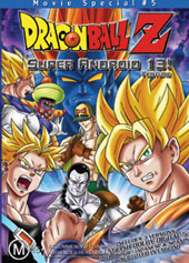 Dragon Ball Z - Movie 07 - Super Android 13! on DVD