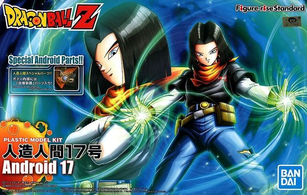 Dragon Ball: Figure-rise: Android 17 - Model Kit