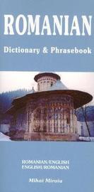 Romanian-English / English-Romanian Dictionary & Phrasebook by Mihai Miroiu image