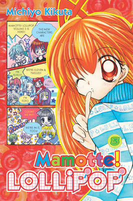 Mamotte!Lollipop 3 by Michiyo Kikuta image