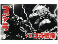 Chibi-Maru Godzilla VS. Mechagodzilla - Model Kit