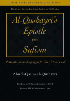 Al-Qushayri's Epistle on Sufism by Abu 'L-Qasim Al-Qushayri image